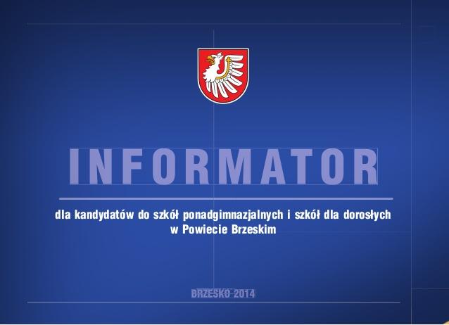 informator-na-rok-szkolny-2014-2015.jpg